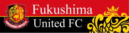 福島ユナイテッドFC オフィシャルサイト
