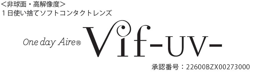 VifUV_title