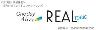 Torric_logo