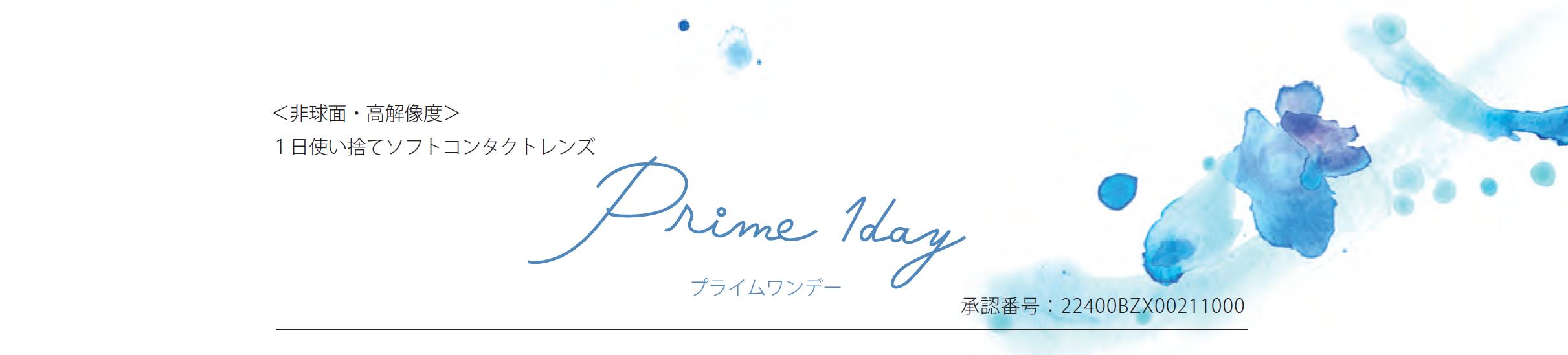 prime1