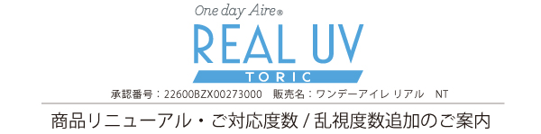 title-TORIC